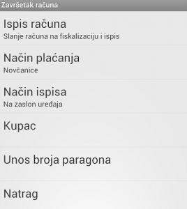 Kontompa-13