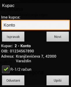 Kontompa-15