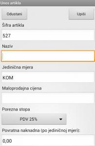 Kontompa-22
